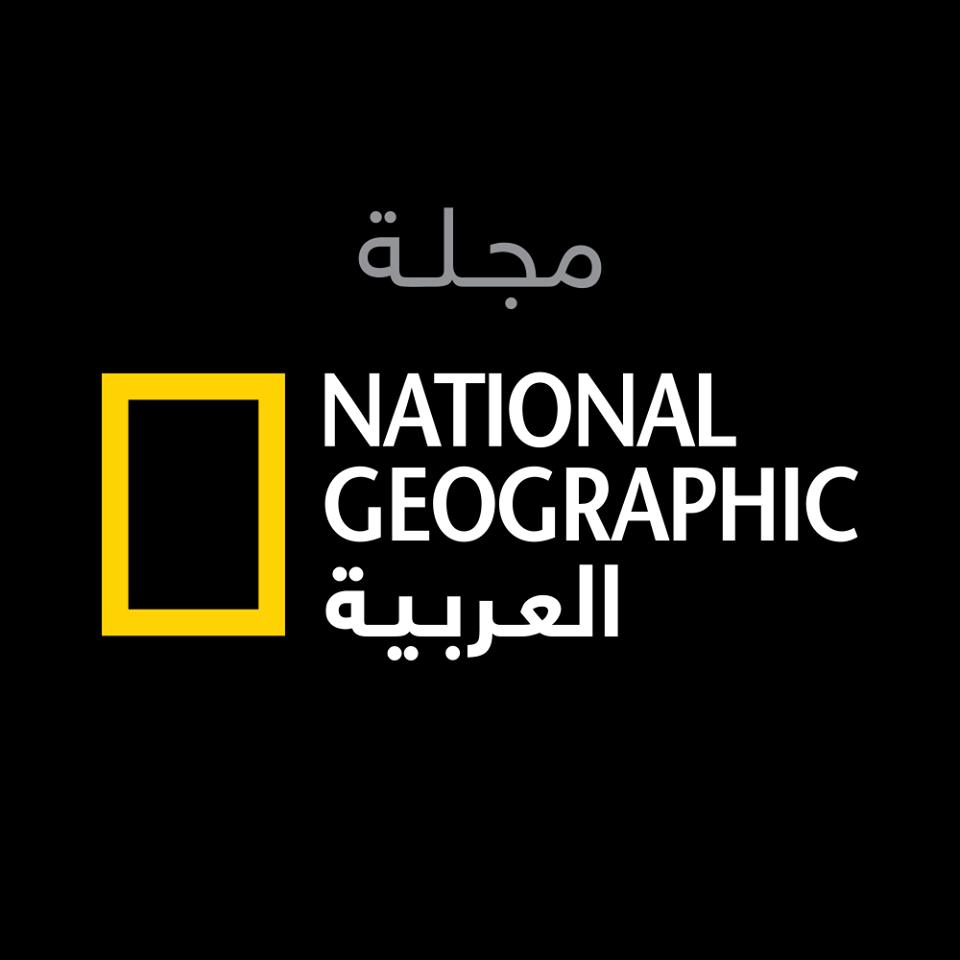 Image result for National Geographic Al Arabiya Magazine